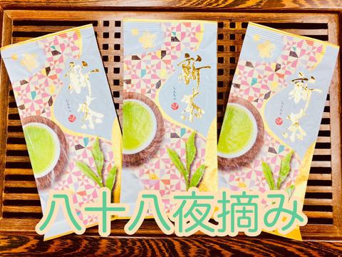 【新茶限定パッケージ】八十八夜 深蒸し茶 100g×3袋 静岡 牧之原 煎茶
