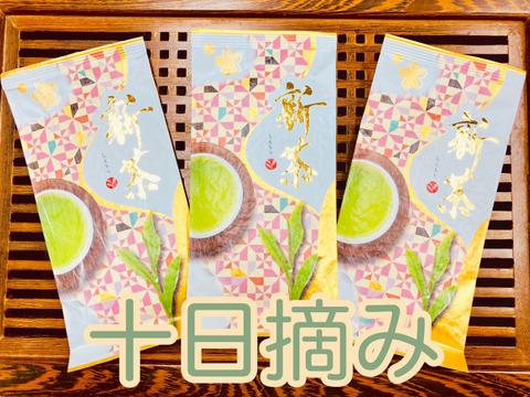 【メール便】新茶限定パッケージ♪十日摘み 3袋 静岡 牧之原