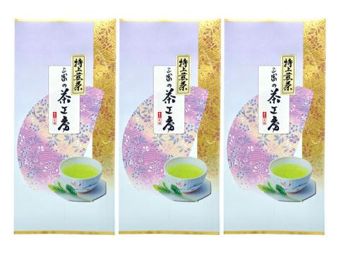 [メール便] 3袋×特上煎茶「紫」(100g) ふんわりと広がる味と香りを楽しめるお茶 / 狭山茶