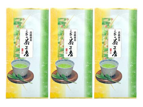 2021新茶[メール便] 3袋×高級煎茶「緑」(100g) / 狭山茶