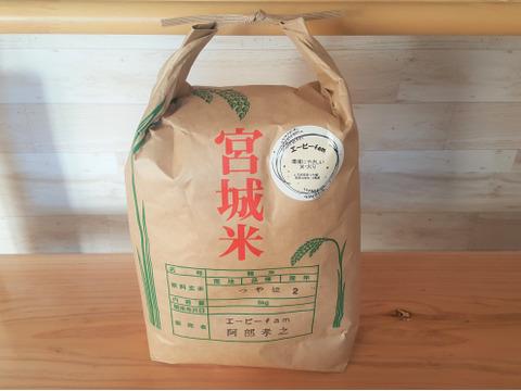 【新米】光り輝くつや姫 白米5kg【リオレのレシピ付き】