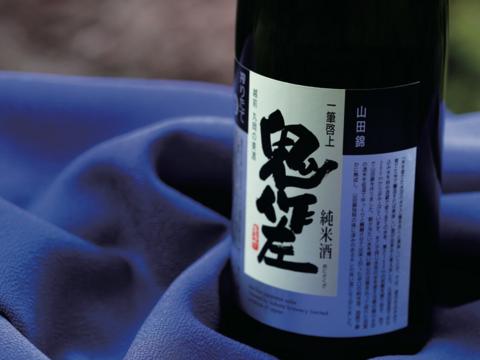 新酒発売!!! 【蔵の一押し】超辛口!鬼作左袋吊り搾り(720ml)