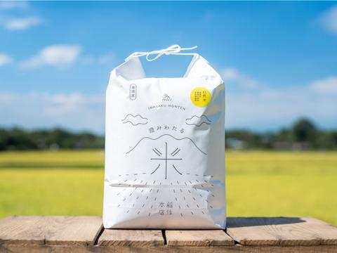 【新米!!】R3年産米 【自然米5kg】最高級!じんわり甘~い!コシヒカリ お米♪