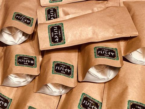【無農薬ノンカフェイン】★パパイヤ葉茶【4種類】のうち2セット
