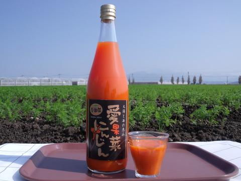 【数量限定】長崎県産 愛果菜にんじんジュース【旬の穫れたて野菜付】