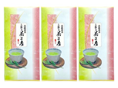 [メール便] 3袋×高級煎茶「桃」(100g) / 狭山茶