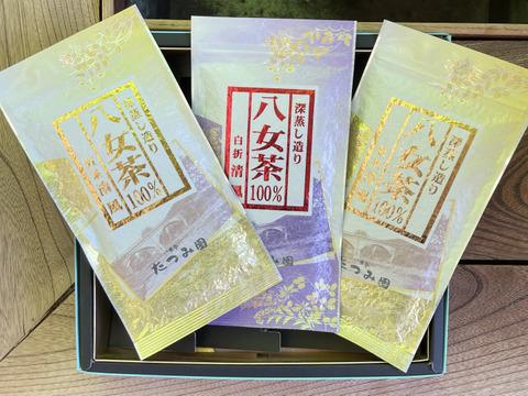 【母の日ギフト】美味しい深蒸し八女茶。煎茶と白折り3本セット♡