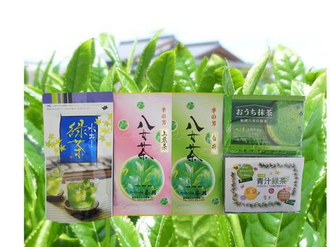 【初回限定BOX】八女茶バラエティセット