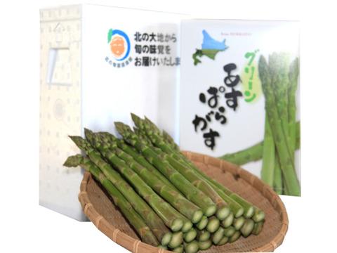 【北海道産】ズルいくらいウマい!シンプルな塩ゆでで子供がバクバク食べる!グルーンアスパラ Lサイズ(1㎏)