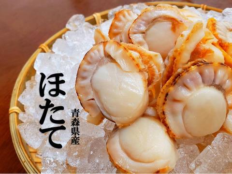 【食べチョク販売500袋突破!】プリプリ!海の旨味が詰まったボイルほたて(1kg)