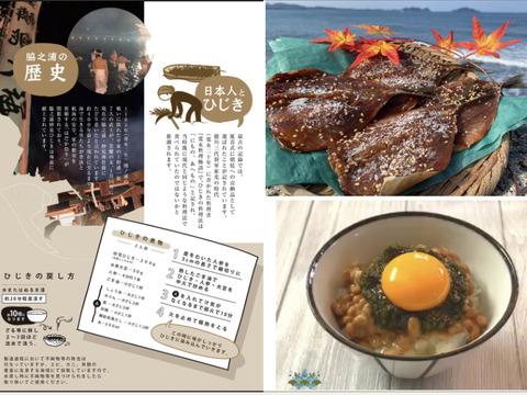 【朝市限定商品】朝にぴったりなアカモクを中心とした海鮮セット