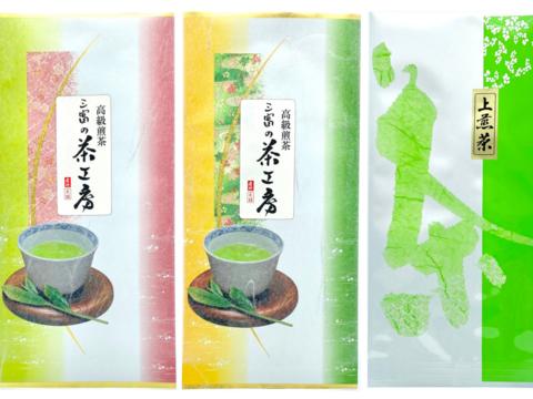 [メール便] 高級煎茶「桃」+「緑」+上煎茶 (各100g) / 狭山茶