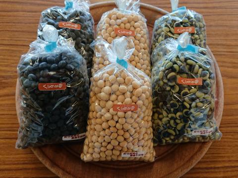 【おためし】くりのみの3種の豆セット