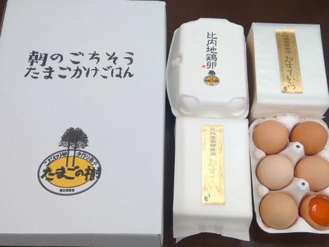 1日1セット限定 比内地鶏卵と比内地鶏カステラのセット(比内地鶏卵6個2パック、比内地鶏カステラ半斤2個)