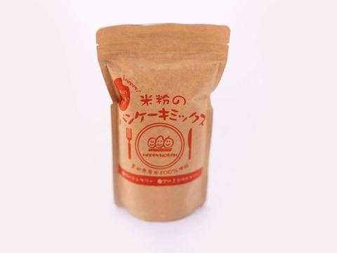 【もちもち食感がおいしい!グルテンフリー】米粉のパンケーキミックス300g×3袋