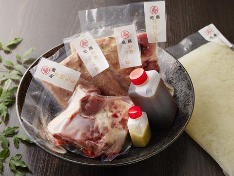 【地鶏100%白湯‼】超贅沢品!地鶏水炊きセット2~3人前!