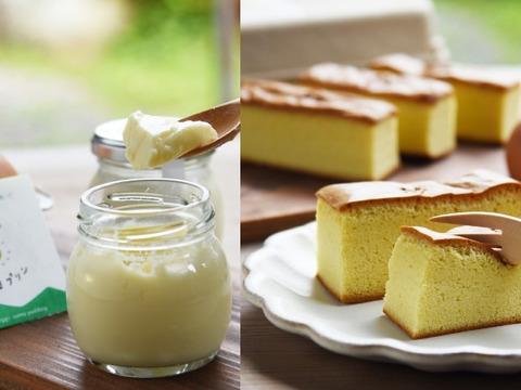 おひさまケーキ&プリンセット(3箱&5個)