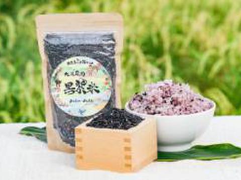 【西表島産】大浜農園の黒紫米3袋(200g入り)令和3年産
