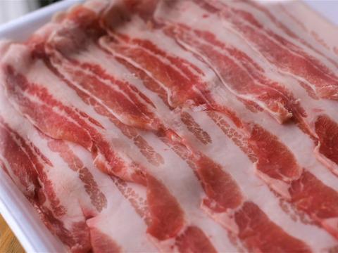 美味しい!甘い!臭くない!放牧育ちの豚バラ(300g)×2P