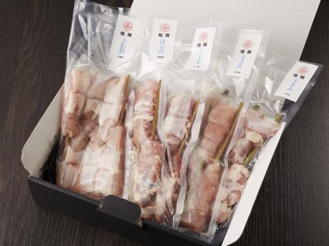 【おすすめ】安曇野産地鶏焼鳥ギフト30本セット【冷凍】5000円