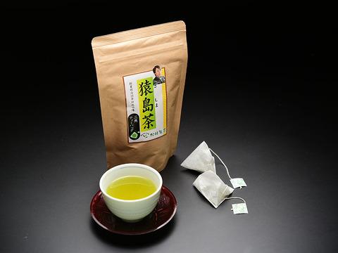【簡単に】ひも付き猿島茶TB 2.5gx30個