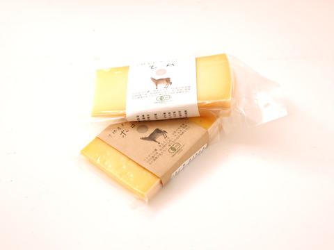 北海道十勝から自然に寄り添ったチーズをお届け!風土火水(ふうどかすい)BOX(A) 【オーガニックチーズセット】