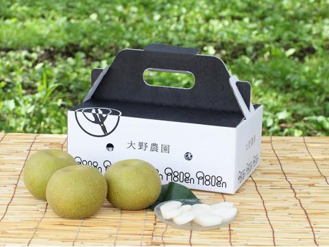 梨 豊水【最終出荷】さわやかな香りと味が秋風を誘います!6~5個程度(2kg程度)