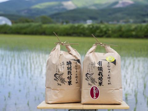 【お米番付優秀賞農家】有機JAS認証 北海道 ゆめぴりか玄米5kg