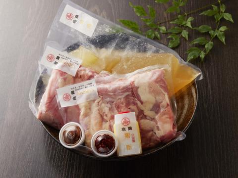 【地鶏もつ鍋‼】 極上地鶏清湯‼  地鶏塩もつ鍋セット2~3人前!