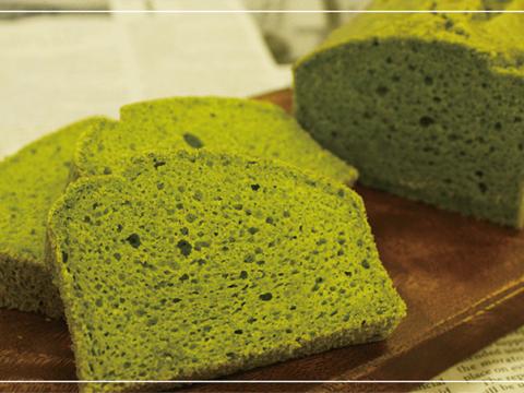 【数量限定】大人気!米粉で作ったふわふわなクレソンケーキ【グルテンフリー】
