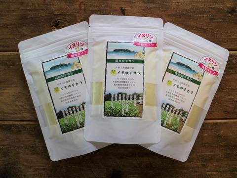 菊芋青汁30包セット【キクイモのチカラ】
