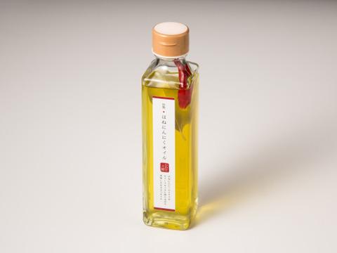 【今だけ500円OFF】美容と健康にはガーリックオイル 173g