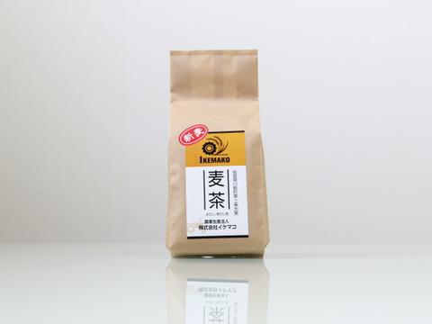 二条大麦を使った香ばしい麦茶20パック