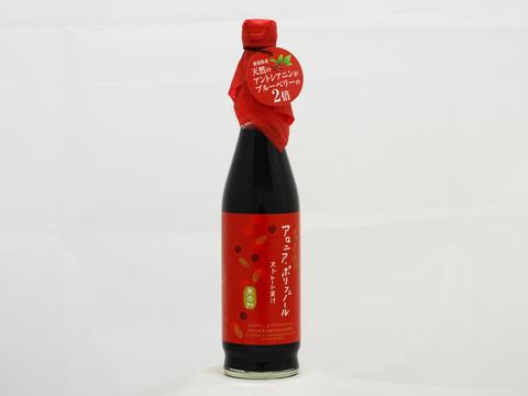 【ポリフェノールたっぷり】ぎゅっとしぼったアロニア・ポリフェノールストレート果汁【ジュース】