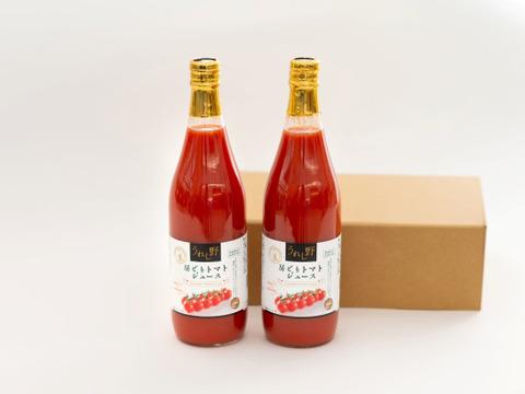 父の日ギフト!完熟房どりトマト100%の贅沢ジュース