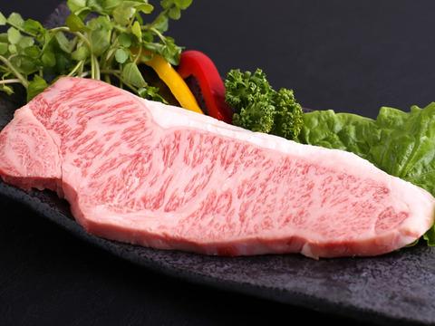 【ステーキ用 サーロイン】最高級A5ランク佐賀牛 (200g×1セット)
