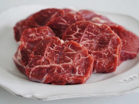 【お家でごちそう】コトコト!煮込み用肉(400g×2パック)