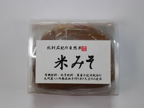 🌸🌸だし無しでも飲める 無添加 自然米みそ 400g