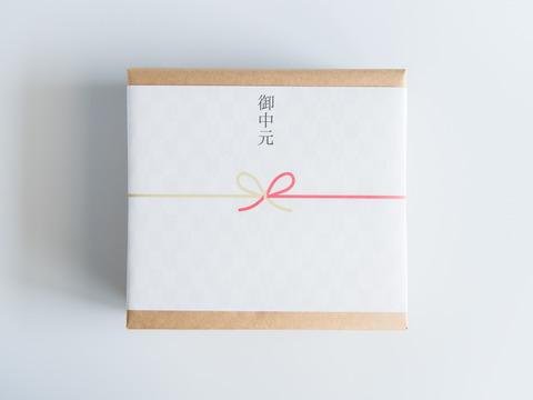 【熨斗つき/母の日】野菜の焼菓子おまかせギフト(9袋入)