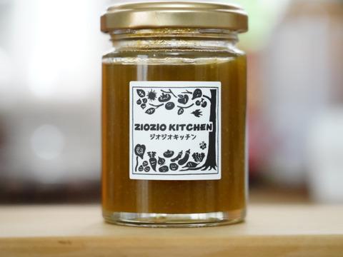 【フワッと香る】初夏の爽やかな風味!農薬・肥料不使用のこだわり梅ジャム(100g × 2本セット)