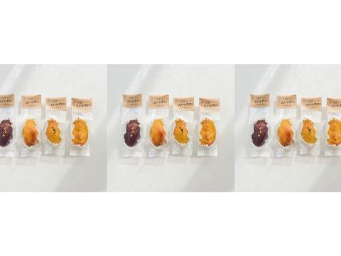 スイートポテト食べ比べセット×3-リクエストセットD