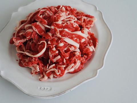 【お肉のコンシェルジュのオススメ!】お買得品!万能切落【400g】