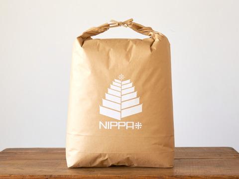 新米!全てのおかずを受け止める!NIPPA米 有機コシヒカリ 玄米 (10kg)