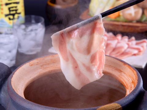【鹿児島伝統の黒豚】しゃぶしゃぶギフト 600g 〈ロース・バラ〉