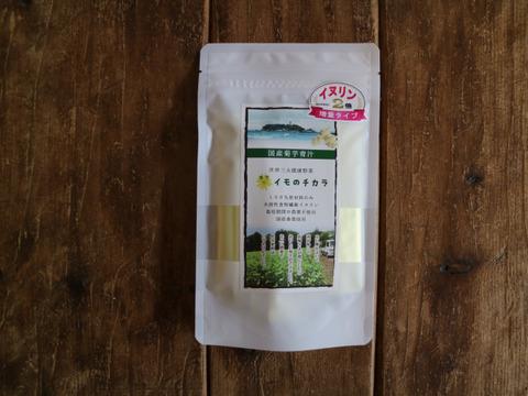 <湘南ご当地青汁>菊芋青汁10包入【キクイモのチカラ】(メール便商品)