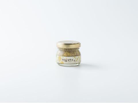 伝統野菜の種子でつくるマスタード【阿蘇タカナード】(30ℊ)×4個入