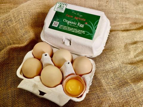 こだわり卵の食べ比べセット【合計36個】