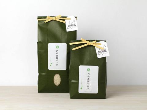 新潟産の2種類のお米と野菜の詰め合わせ