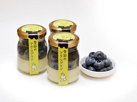 大地の卵・なめらかプリン&期間限定プリン(有機栽培・ブルーベリー) 6個セット(レトロプリンも選べます!)