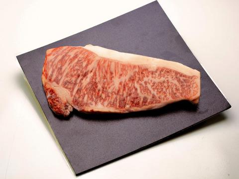 オレイン酸たっぷり!サーロインステーキ 200g【信州プレミアム牛認定 信濃美味牛】